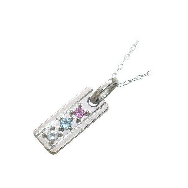 プレゼント 誕生 ギフト 赤ちゃん  お祝いプレゼント ギフト ファミリージュエリー 幸せの守護石ペンダント ママ10月 ベビー3月 パパ6月 出産祝い 記念:Jewelry SUEHIRO