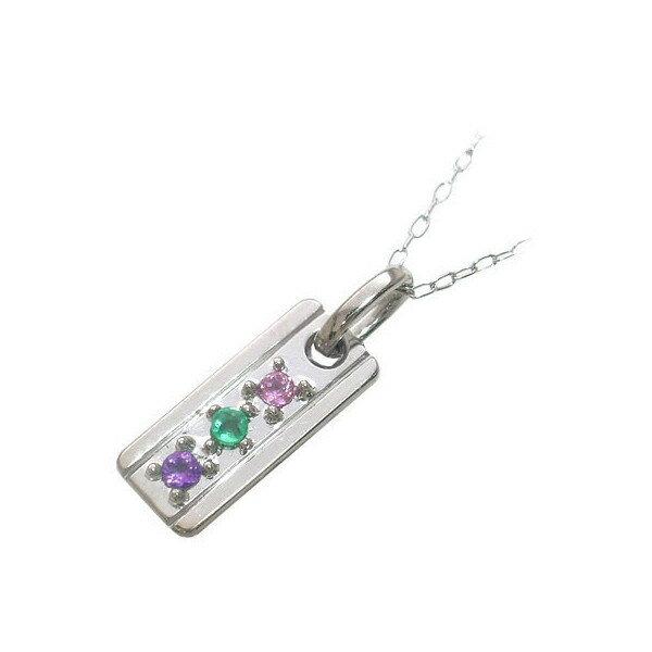 プレゼント 誕生 ギフト 赤ちゃん  お祝いプレゼント ギフト ファミリージュエリー 幸せの守護石ペンダント ママ10月 ベビー5月 パパ1月 出産祝い 記念:Jewelry SUEHIRO