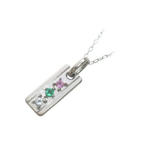 プレゼント 誕生 ギフト 赤ちゃん  お祝いプレゼント ギフト ファミリージュエリー 幸せの守護石ペンダント ママ10月 ベビー5月 パパ10月 出産祝い 記念:Jewelry SUEHIRO