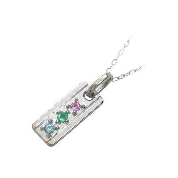 プレゼント 誕生 ギフト 赤ちゃん  お祝いプレゼント ギフト ファミリージュエリー 幸せの守護石ペンダント ママ10月 ベビー5月 パパ12月 出産祝い 記念:Jewelry SUEHIRO