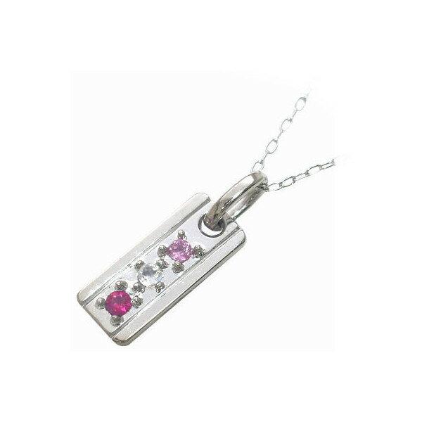 プレゼント 誕生 ギフト 赤ちゃん  お祝いプレゼント ギフト ファミリージュエリー 幸せの守護石ペンダント ママ10月 ベビー6月 パパ2月 出産祝い 記念:Jewelry SUEHIRO