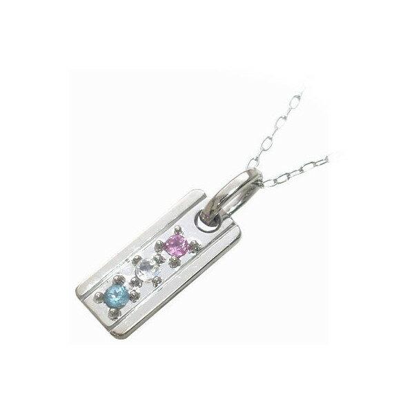 プレゼント 誕生 ギフト 赤ちゃん  お祝いプレゼント ギフト ファミリージュエリー 幸せの守護石ペンダント ママ10月 ベビー6月 パパ8月 出産祝い 記念:Jewelry SUEHIRO