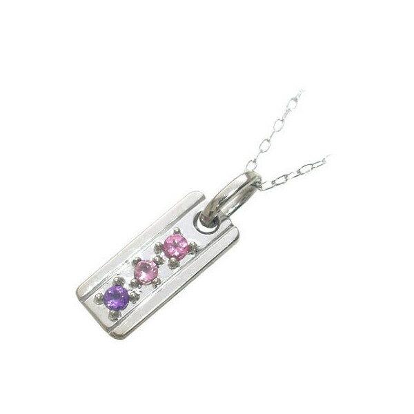 プレゼント 誕生 ギフト 赤ちゃん  お祝いプレゼント ギフト ファミリージュエリー 幸せの守護石ペンダント ママ10月 ベビー10月 パパ9月 出産祝い 記念:Jewelry SUEHIRO