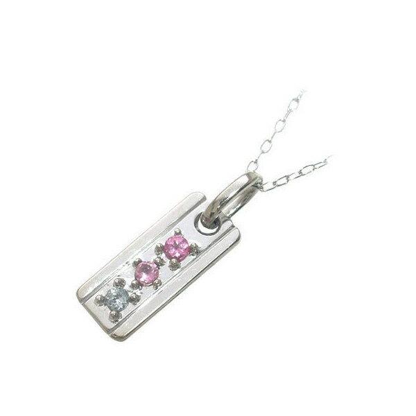 プレゼント 誕生 ギフト 赤ちゃん  お祝いプレゼント ギフト ファミリージュエリー 幸せの守護石ペンダント ママ10月 ベビー10月 パパ1月 出産祝い 記念:Jewelry SUEHIRO