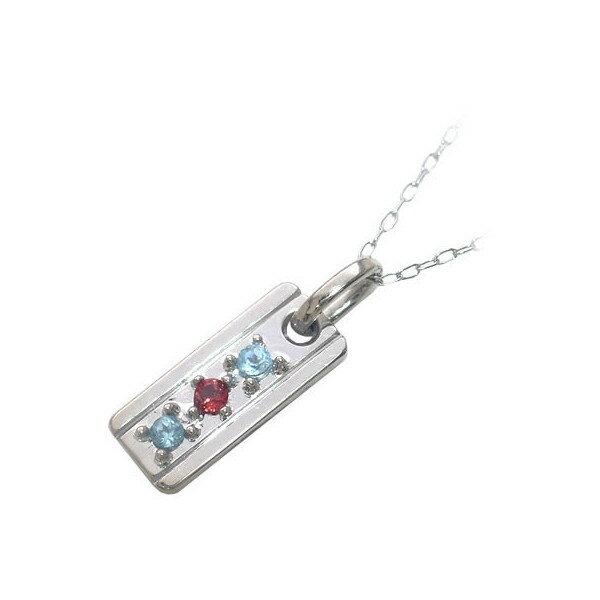 プレゼント 誕生 ギフト 赤ちゃん  お祝いプレゼント ギフト ファミリージュエリー 幸せの守護石ペンダント ママ11月 ベビー1月 パパ12月 出産祝い 記念:Jewelry SUEHIRO