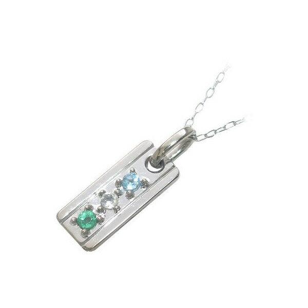プレゼント 誕生 ギフト 赤ちゃん  お祝いプレゼント ギフト ファミリージュエリー 幸せの守護石ペンダント ママ11月 ベビー6月 パパ6月 出産祝い 記念:Jewelry SUEHIRO