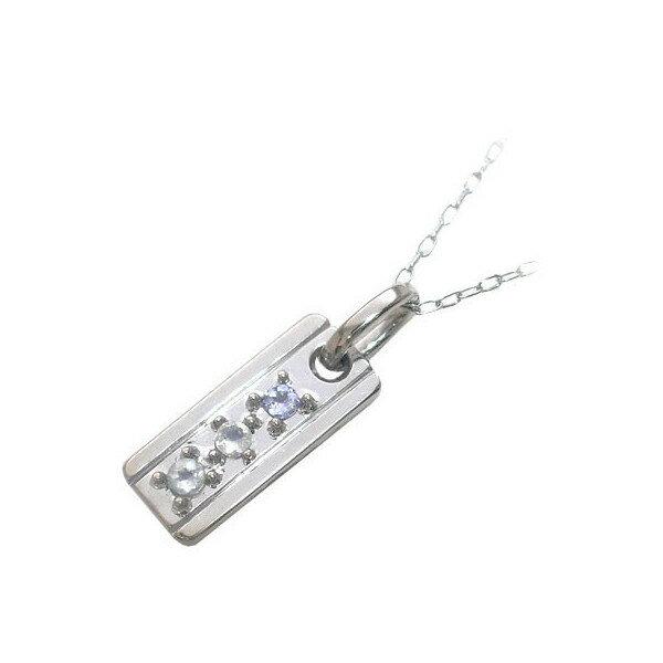 プレゼント 誕生 ギフト 赤ちゃん  お祝いプレゼント ギフト ファミリージュエリー 幸せの守護石ペンダント ママ12月 ベビー6月 パパ10月 出産祝い 記念:Jewelry SUEHIRO