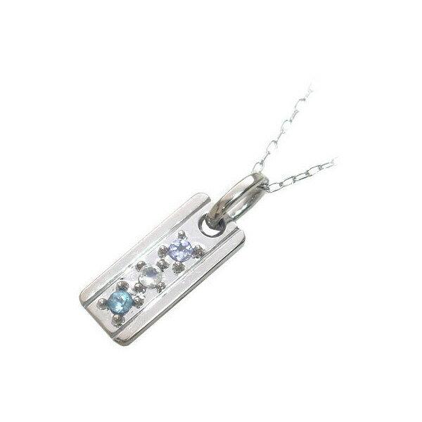 プレゼント 誕生 ギフト 赤ちゃん  お祝いプレゼント ギフト ファミリージュエリー 幸せの守護石ペンダント ママ12月 ベビー6月 パパ12月 出産祝い 記念:Jewelry SUEHIRO