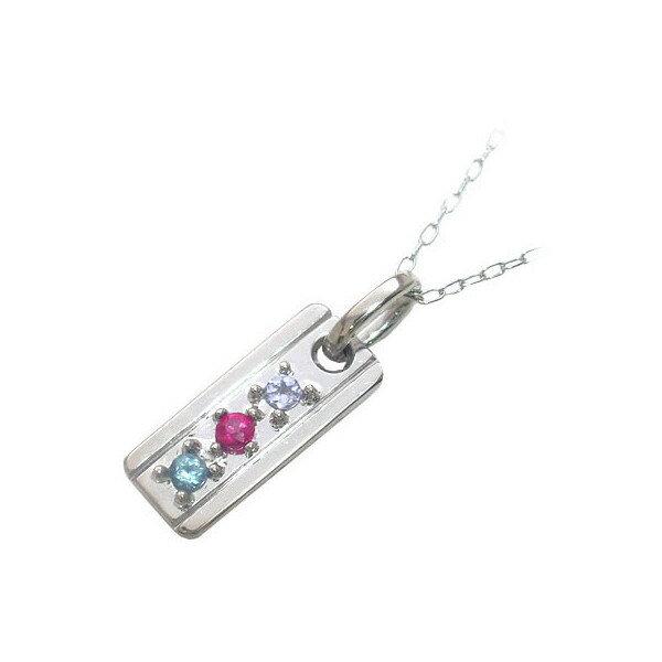 プレゼント 誕生 ギフト 赤ちゃん  お祝いプレゼント ギフト ファミリージュエリー 幸せの守護石ペンダント ママ12月 ベビー7月 パパ8月 出産祝い 記念:Jewelry SUEHIRO