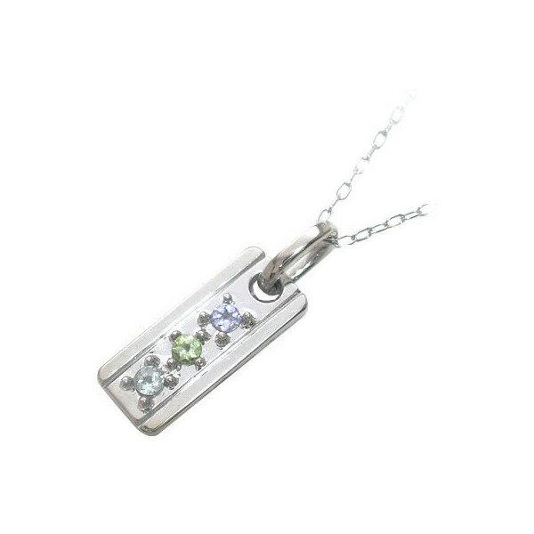 プレゼント 誕生 ギフト 赤ちゃん  お祝いプレゼント ギフト ファミリージュエリー 幸せの守護石ペンダント ママ12月 ベビー8月 パパ9月 出産祝い 記念:Jewelry SUEHIRO