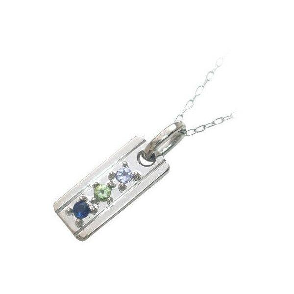 プレゼント 誕生 ギフト 赤ちゃん  お祝いプレゼント ギフト ファミリージュエリー 幸せの守護石ペンダント ママ12月 ベビー8月 パパ7月 出産祝い 記念:Jewelry SUEHIRO