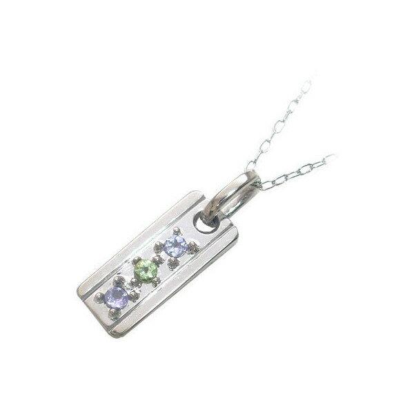 プレゼント 誕生 ギフト 赤ちゃん  お祝いプレゼント ギフト ファミリージュエリー 幸せの守護石ペンダント ママ12月 ベビー8月 パパ4月 出産祝い 記念:Jewelry SUEHIRO