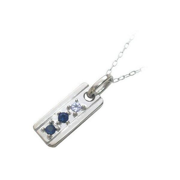 プレゼント 誕生 ギフト 赤ちゃん  お祝いプレゼント ギフト ファミリージュエリー 幸せの守護石ペンダント ママ12月 ベビー9月 パパ11月 出産祝い 記念:Jewelry SUEHIRO