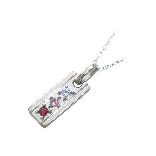 プレゼント 誕生 ギフト 赤ちゃん  お祝いプレゼント ギフト ファミリージュエリー 幸せの守護石ペンダント ママ12月 ベビー10月 パパ5月 出産祝い 記念:Jewelry SUEHIRO