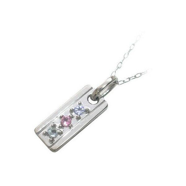プレゼント 誕生 ギフト 赤ちゃん  お祝いプレゼント ギフト ファミリージュエリー 幸せの守護石ペンダント ママ12月 ベビー10月 パパ1月 出産祝い 記念:Jewelry SUEHIRO