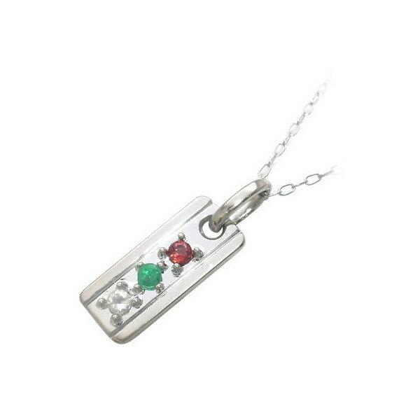 プレゼント 誕生 ギフト 赤ちゃん  お祝いプレゼント ギフト ファミリージュエリー 幸せの守護石ペンダント ママ1月 ベビー5月 パパ6月 出産祝い 記念:Jewelry SUEHIRO