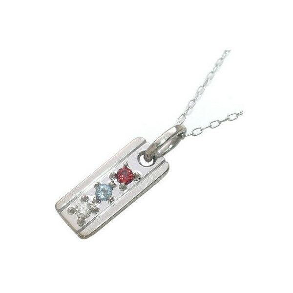 プレゼント 誕生 ギフト 赤ちゃん  お祝いプレゼント ギフト ファミリージュエリー 幸せの守護石ペンダント ママ1月 ベビー11月 パパ4月 出産祝い 記念:Jewelry SUEHIRO