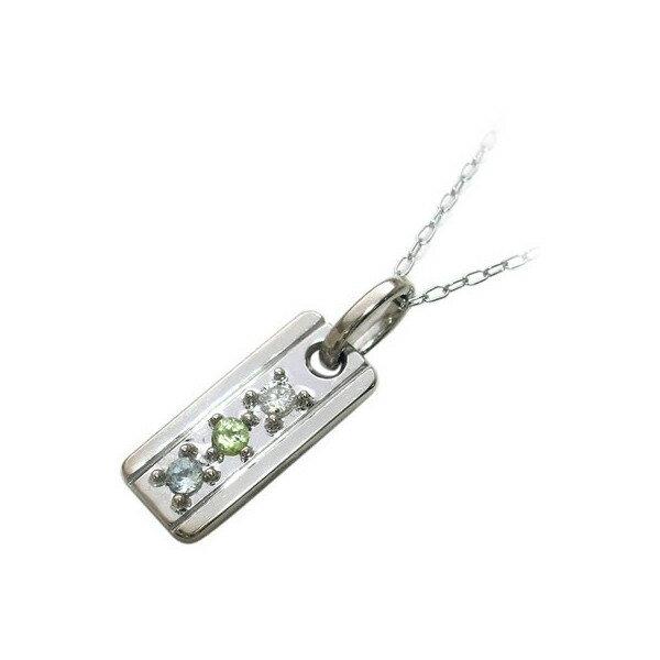 プレゼント 誕生 ギフト 赤ちゃん  お祝いプレゼント ギフト ファミリージュエリー 幸せの守護石ペンダント ママ4月 ベビー8月 パパ5月 出産祝い 記念:Jewelry SUEHIRO