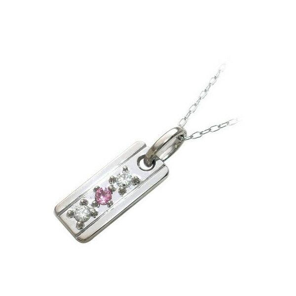 プレゼント 誕生 ギフト 赤ちゃん  お祝いプレゼント ギフト ファミリージュエリー 幸せの守護石ペンダント ママ4月 ベビー10月 パパ12月 出産祝い 記念:Jewelry SUEHIRO