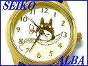 ☆新品正規品☆『SEIKO ALBA』セイコー となりのトトロ 腕時計 ACCK401【数量限定】