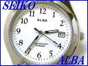 ☆新品正規品☆『SEIKO ALBA』セイコー アルバ 腕時計 メンズ...