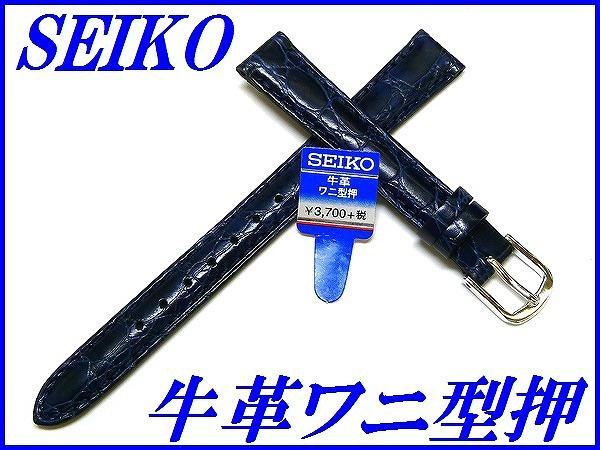 腕時計用アクセサリー, 腕時計用ベルト・バンド SEIKO 12mm ()DX38A