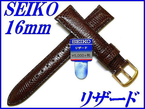腕時計用アクセサリー, 腕時計用ベルト・バンド SEIKO 16mm ()DX05