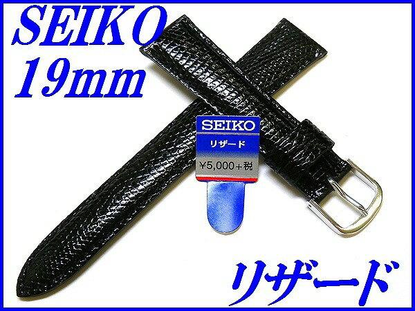 腕時計用アクセサリー, 腕時計用ベルト・バンド SEIKO 19mm ()DX03A