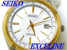 ☆新品正規品☆『SEIKOEXCELINE』セイコーエクセリーヌチタンソーラー電波腕時計レディースSWCW118【送料無料】