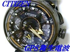 ☆新品正規品☆『CITIZENSATELLITEWAVE』シチズンフラッグシップ世界1500本限定モデルGPS衛星電波腕時計CC7005-16G【送料無料】