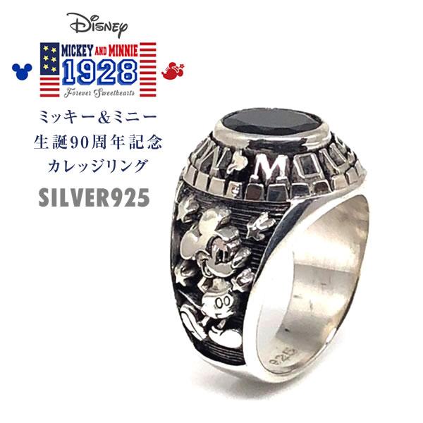 メンズジュエリー・アクセサリー, 指輪・リング  90 SILVER925 12 Disney MICKY MOUSE