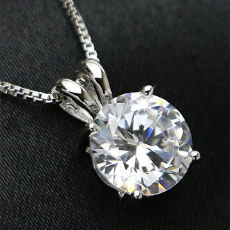 ★ first and last limited price ★ gorgeous rare 2 Carat cz grain diamond necklace