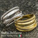 【送料無料】【Stella Brillante】マイクロパヴ...
