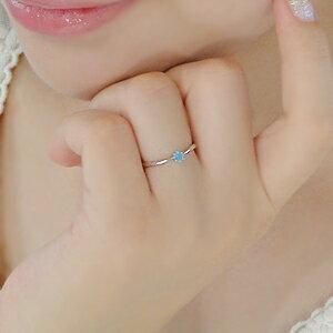 パライバトルマリン プレゼント ジュエリー ファッション アクセサリー レディース 指輪 リング プラチナ ウエーブ 一粒 pt900  品質保証書 刻印無料 ギフト 購入 細身 希少石 特別な記念 青緑 カラー 明日の私へ