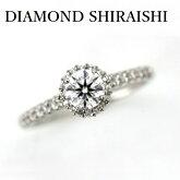 ダイヤモンドシライシ0.526ctG-VS2-3EXH&CリングPt950【中古】