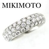 ミキモトパヴェダイヤモンド0.92ctリングPt950【中古】