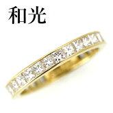 和光WOKOダイヤモンド1.72ctフルエタニティープリンセスカットリングK18イエローゴールド【中古】