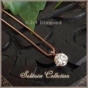 ネックレス ダイヤモンド カラット レディース シンプル collection ティファニー イエロー ゴールド ホワイト