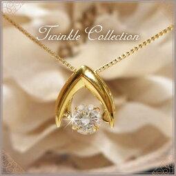 天然ダイヤモンドネックレスペンダント揺れる人気シンプルプレゼント4月誕生石ホワイトイエローピンクゴールド