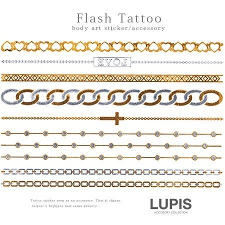 LUPIS(ルピス)『チェーンメタリックフラッシュタトゥーシール』