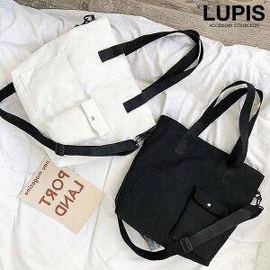 【送料無料】ショルダーバッグ トートバッグ キャンパス地 レディース シンプル 大容量 激安 LUPIS ルピス