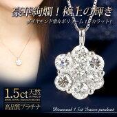 ダイヤモンドフラワーネックレス