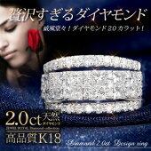 ダイヤモンドプリンセスカットリングレディース/2.0ctカラット/K18WGホワイトゴールド/幅広ゴージャス/18金/指輪/ダイアモンド