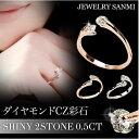 指輪 リング レディース 女性 ダイヤモンドCZ K18金R...