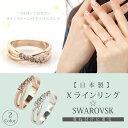 指輪 リング 日本製 誕生石 カスタマイズ クロス ピンキー...