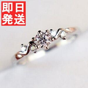 リング 指輪 レディース 女性 スワロフスキー 結婚指輪 K18金RGP 金属アレルギー対策 ピンクゴールド ホワイトゴールド 1号〜25号