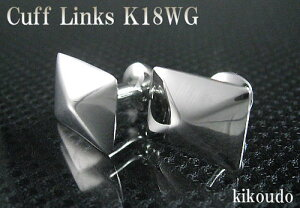 K18WGホワイトゴールドカフリンクスカフスボタンW-2