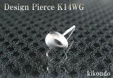 設計皮爾斯[更多]耳穿孔釘K14WG蛋[K14WG エッグ スタッドピアス方耳用【あす楽対応関東】]