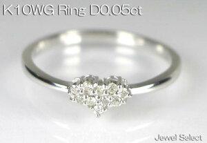 K10WGハートダイヤモンドリングD0.05ct指輪