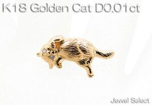 K18イエローゴールドキャットタイタックネコ猫ダイヤモンド0.01ctギフト対応【対応_関東】